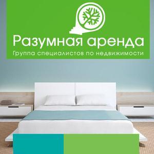 Аренда квартир и офисов Александровского