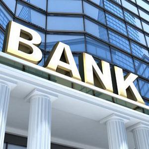 Банки Александровского
