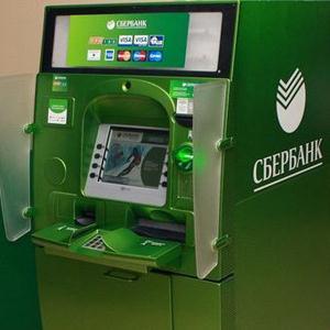 Банкоматы Александровского