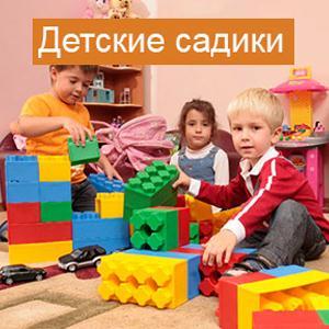 Детские сады Александровского