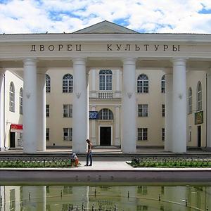 Дворцы и дома культуры Александровского