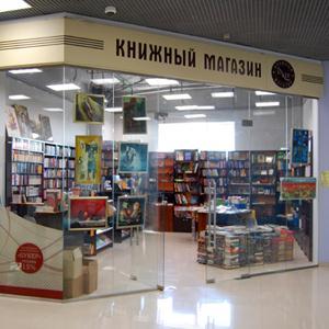 Книжные магазины Александровского