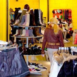 Магазины одежды и обуви Александровского