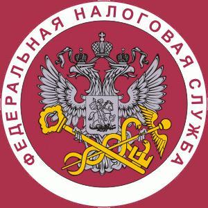 Налоговые инспекции, службы Александровского