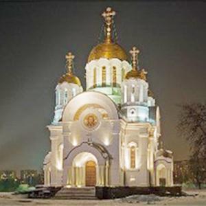 Религиозные учреждения Александровского