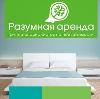 Аренда квартир и офисов в Александровском