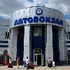 Автовокзалы в Александровском