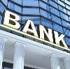 Банки в Александровском