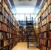 Библиотеки в Александровском