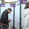 Центры занятости в Александровском