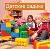 Детские сады в Александровском