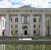Дворцы и дома культуры в Александровском