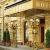 Гостиницы в Александровском