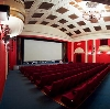 Кинотеатры в Александровском