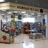 Книжные магазины в Александровском