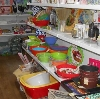 Магазины хозтоваров в Александровском
