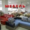Магазины мебели в Александровском