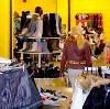 Магазины одежды и обуви в Александровском