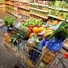 Магазины продуктов в Александровском