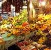 Рынки в Александровском