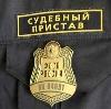 Судебные приставы в Александровском