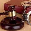Суды в Александровском