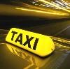 Такси в Александровском
