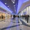 Торговые центры в Александровском