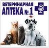 Ветеринарные аптеки в Александровском