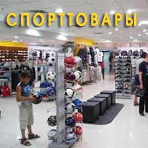 Спортивные магазины Александровского