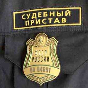 Судебные приставы Александровского