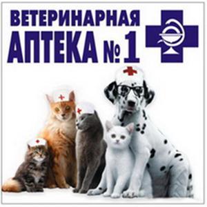 Ветеринарные аптеки Александровского